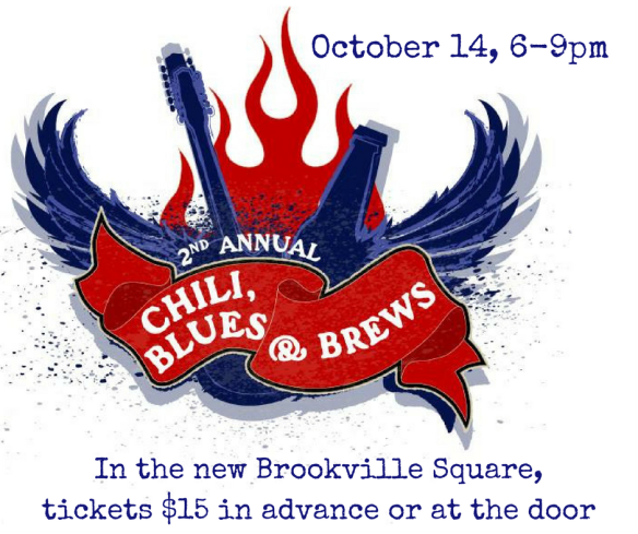 2017 Blues and Brews